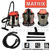 Vacum Cleaner MATRIX 20 L Wet & Dry